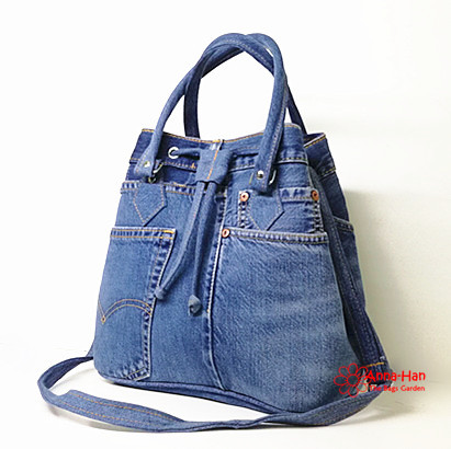 Jb13 Acelin Jean Ping Bag